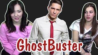 """Реакция на GhostBuster (""""Дима Масленников"""", """"Охотник за Привидениями"""")"""