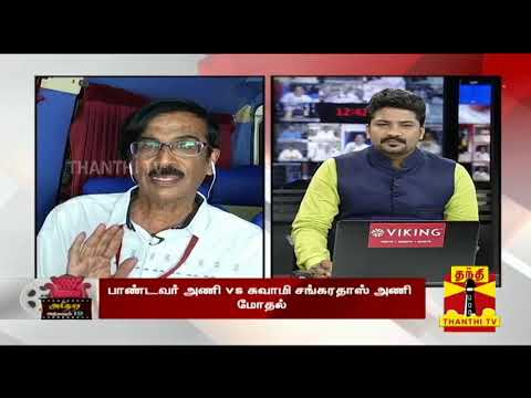 நடிகர் சங்க தேர்தல்: