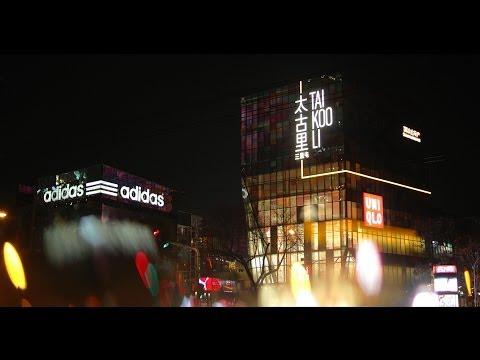 Swire Pacific - Corporate Branding Video