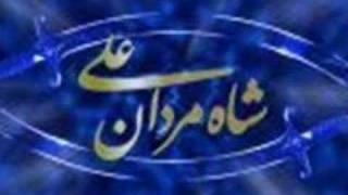 Mujhe Jalwa Dekha Dena - Hasan Sadiq Qasida