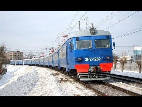 Trainz 12: ЭР2-1282 Рейс: Калуга-1 - Кресты. Поезд №6275/6276.