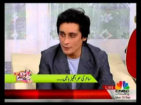 Chai Time with Sahir Lodhi . CNBC Pakistan Part-1