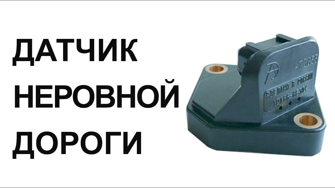 Запчасти chevrolet lanos / sens (daewoo lanos / zaz sens / zaz chance. России и украины, а запчасти ланос можно без труда купить у крупных.