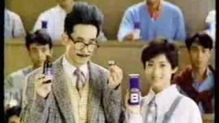 1985頃 エスエス製薬.