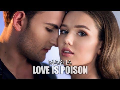 MASHA - LOVE IS POISON [ПРЕМЬЕРА КЛИПА]