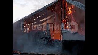 Мебельный цех сгорел в Хабаровске. Mestoprotv
