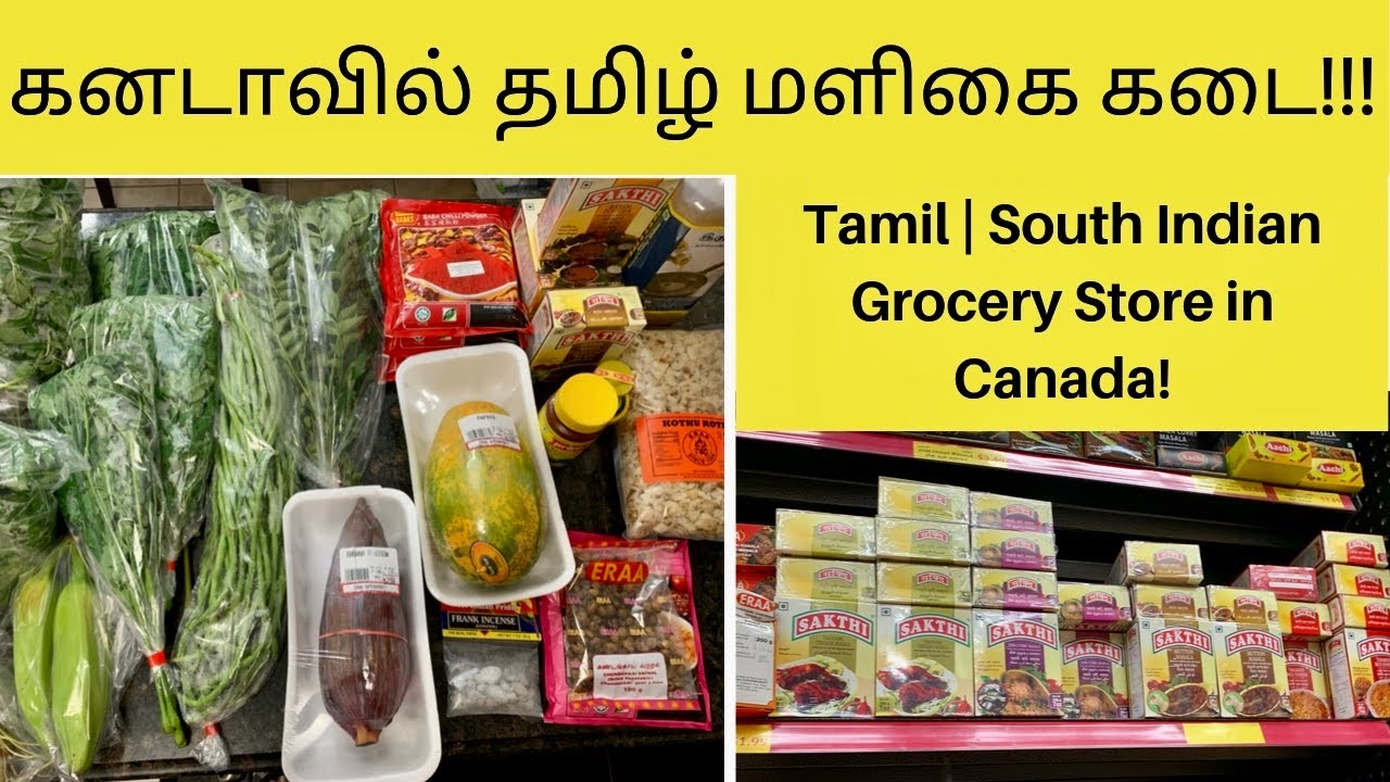 Tamil Grocery Store In Canada | கனடாவில் தமிழ் மளிகை கடை | Canada Tamil vlogs | South Indian store