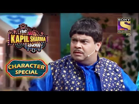Bachcha's Household Problems | The Kapil Sharma Show Season 2 | Character Special