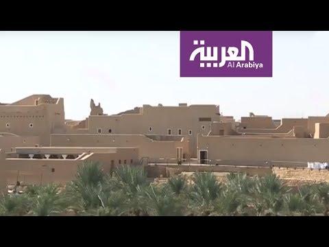 نشرة الرابعة | من هذا الحي انطلقت الدولة السعودية الأولى  - نشر قبل 5 ساعة