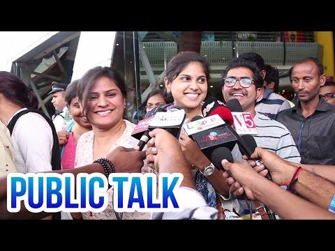 Janatha Garage Movie Public Talk | Review | Response - Prasad IMAX Hyderabad