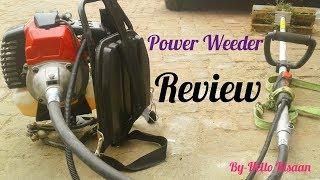 Power Weeder Khareede ya Nahi  || निराई गुड़ाई मशीन  || Hello Kisaan