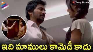 Pandavullo Okkadu SUPERB COMEDY Scene | Vaibhav | Sonam Bhajwa | Latest Telugu Comedy Movies