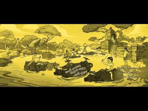 Valu: Title art Vinod more