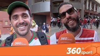 Le360.ma • خاص من القاهرة.. سعد عبيد وأمير الرواني يتحدثان عن مباراة الأسود ونامبيا