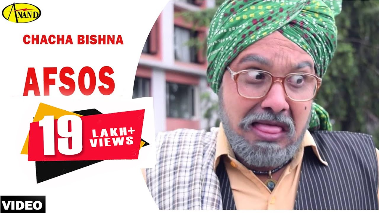 Chacha Bishna Ll Afsos Ll Full Video Anand Music Ii New Punjabi Movie  Youtube