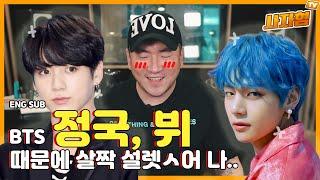(ENG SUB) [사자형 EP.05] 남자 아이돌 이상형 월드컵을 해봤다. 왜 설레지..?