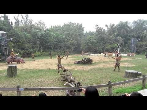 Wild Animal Show.