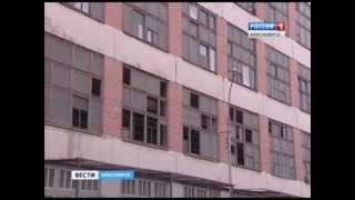 Суд разрешил приватизацию территории завода комбайнов(, 2013-04-22T02:12:48.000Z)