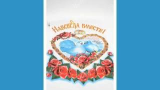 Свадебные рушники Wedstyle.su