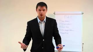 Как помочь наркоману? | Аспекты наркомании | Урок №2 | How to help drug abusers?