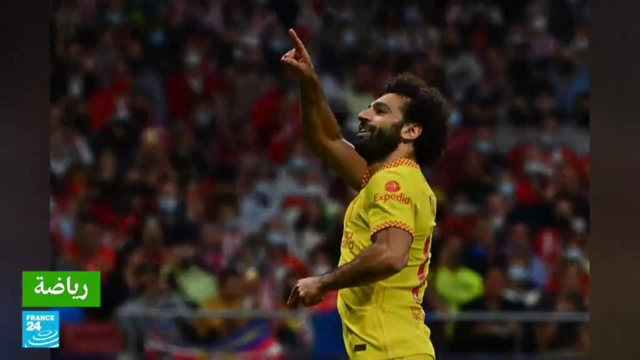 دوري أبطال أوروبا: ثنائية صلاح تقود ليفربول إلى فوز مثير على أتلتيكو مدريد  - 11:57-2021 / 10 / 20