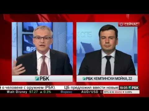 Банк России создаёт фонд консолидации банковского сектора