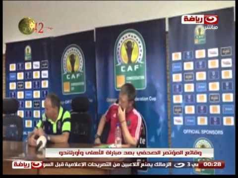النهار رياضة: كورة كل يوم | شاهد تصريحات فتحي مبروك بعد انتهاء مباراة الأهلي وأورلاندو