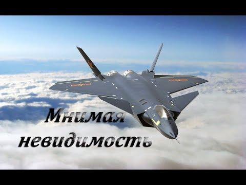 Радар Су-30 легко отслеживает китайскую невидимку пятого поколения J-20