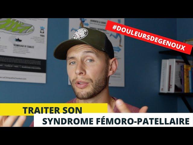 SYNDROME FÉMORO-PATELLAIRE : CONSEILS ET TRAITEMENT POUR OPTIMISER LA GUÉRISON
