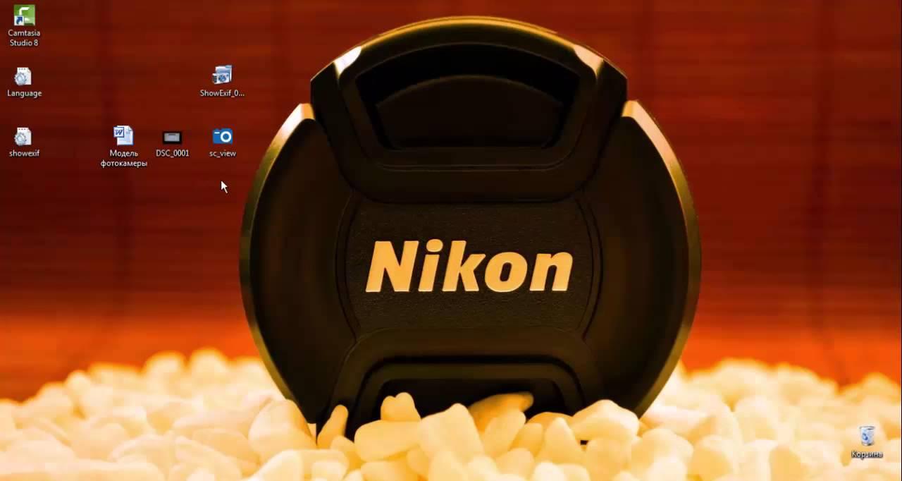 Пробег фотоаппарата Nikon