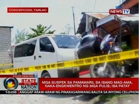 SONA: Mga suspek sa pamamaril sa isang mag-ama, naka-engkwentro ng mga pulis; isa patay
