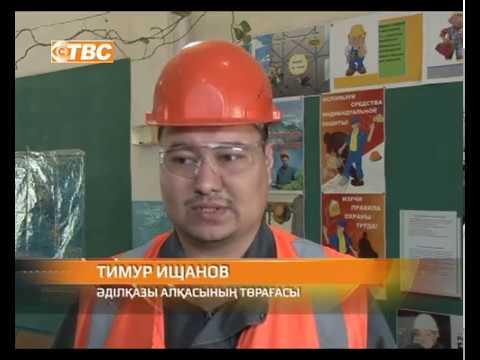 Вести курск видео новости сегодня россия 1 видео смотреть