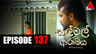 සල් මල් ආරාමය | Sal Mal Aramaya | Episode 137 | Sirasa TV Thumbnail