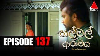 සල් මල් ආරාමය | Sal Mal Aramaya | Episode 137 | Sirasa TV Thumbnail