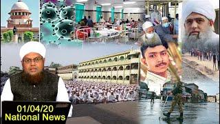 #01April #National_News : Mulk Ki 10 Badi Ahem Khabre : Viral News Live