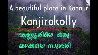kanjirakolly tourism