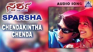 Sparsha - Chendakintha Chenda Audio Song | Sudeep, Rekha | Akash Audio