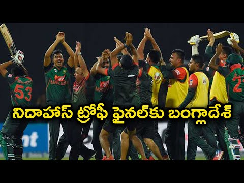 Nidahas Trophy 2018 : Bangladesh Beat Sri Lanka, Face India In Final | Oneindia Telugu