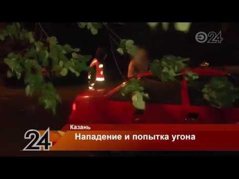 В Казани на улице Патриса Лумумбы пассажир напал на таксиста и пытался угнать его автомобиль