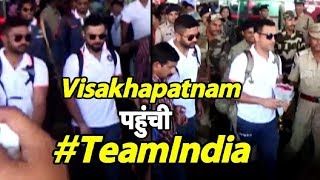 Indian Cricket Team Arrives In Visakhapatnam for 2nd ODI against Windies | Sports Tak
