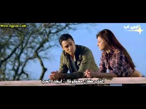 Luck - Khudaya Ve 1 With Arabic Subtitles