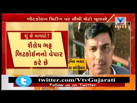 Surat Bitcoin Scam: CBI Officer Sunil Nair involved; called from Delhi for Investigation | Vtv News
