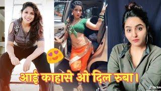 New Marathi Full Comedy TikTok Famous Videos