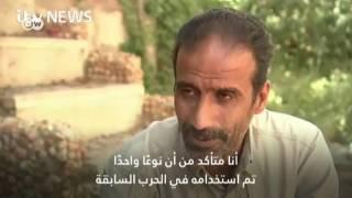 تكلفة الحرب الأرض المنسية في اليمن | السلطة الخامسة