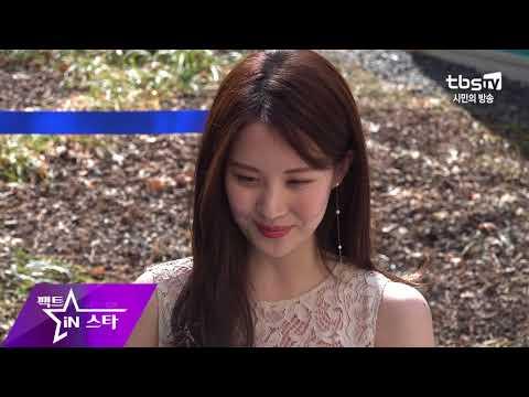 햇살보다 빛나는 미모 SNSD (소녀시대) SeoHyun (서현) @ 2018 F/W HERA SEOUL FASHION WEEK DAY3