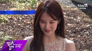 Video 햇살보다 빛나는 미모 SNSD (소녀시대) SeoHyun (서현) @ 2018 F/W HERA SEOUL FASHION WEEK DAY3 download MP3, 3GP, MP4, WEBM, AVI, FLV Agustus 2018