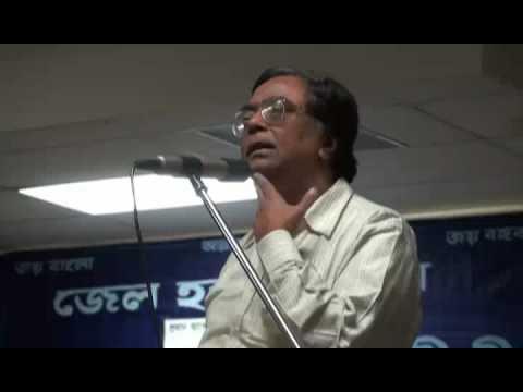 Tajuddin Ahmad জেনারেল মনজুর ও চার নেতা হত্যা - 3