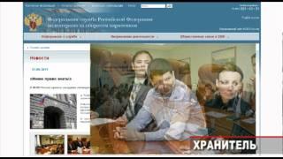 Олег КЛИМОЧКИН 27 сентября 2011