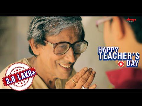 HEART TOUCHING VIDEO | HAPPY TEACHERS DAY | HINDI | 2018
