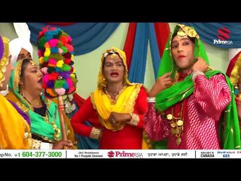 Visakhi Special || Pinke Da Viah || ਪ੍ਰਾਈਮ ਏਸ਼ੀਆ ਟੀਵੀ ਦੀ ਸਪੈਸ਼ਲ ਵਿਸਾਖੀ || ਪਿੰਕੇ ਦਾ ਵਿਆਹ